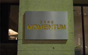 Café Momentum Reaches Out